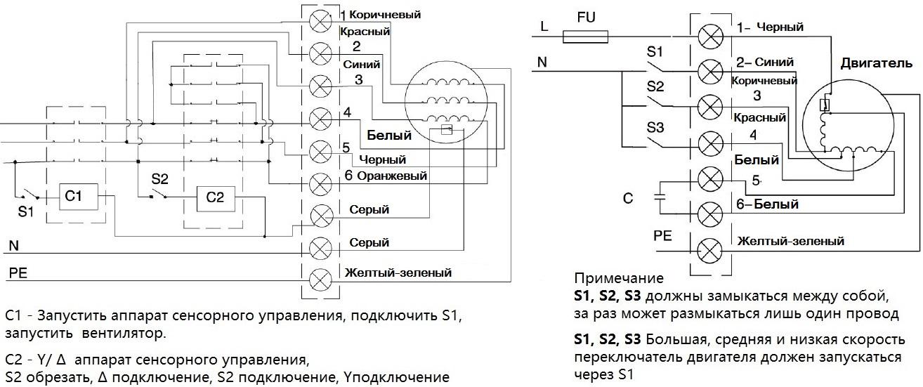 Осевые вентиляторы МАЙЕР-300 схема проводки MAER YDWF-300